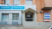 Медэкспресс - ул. Пушкинская, 270